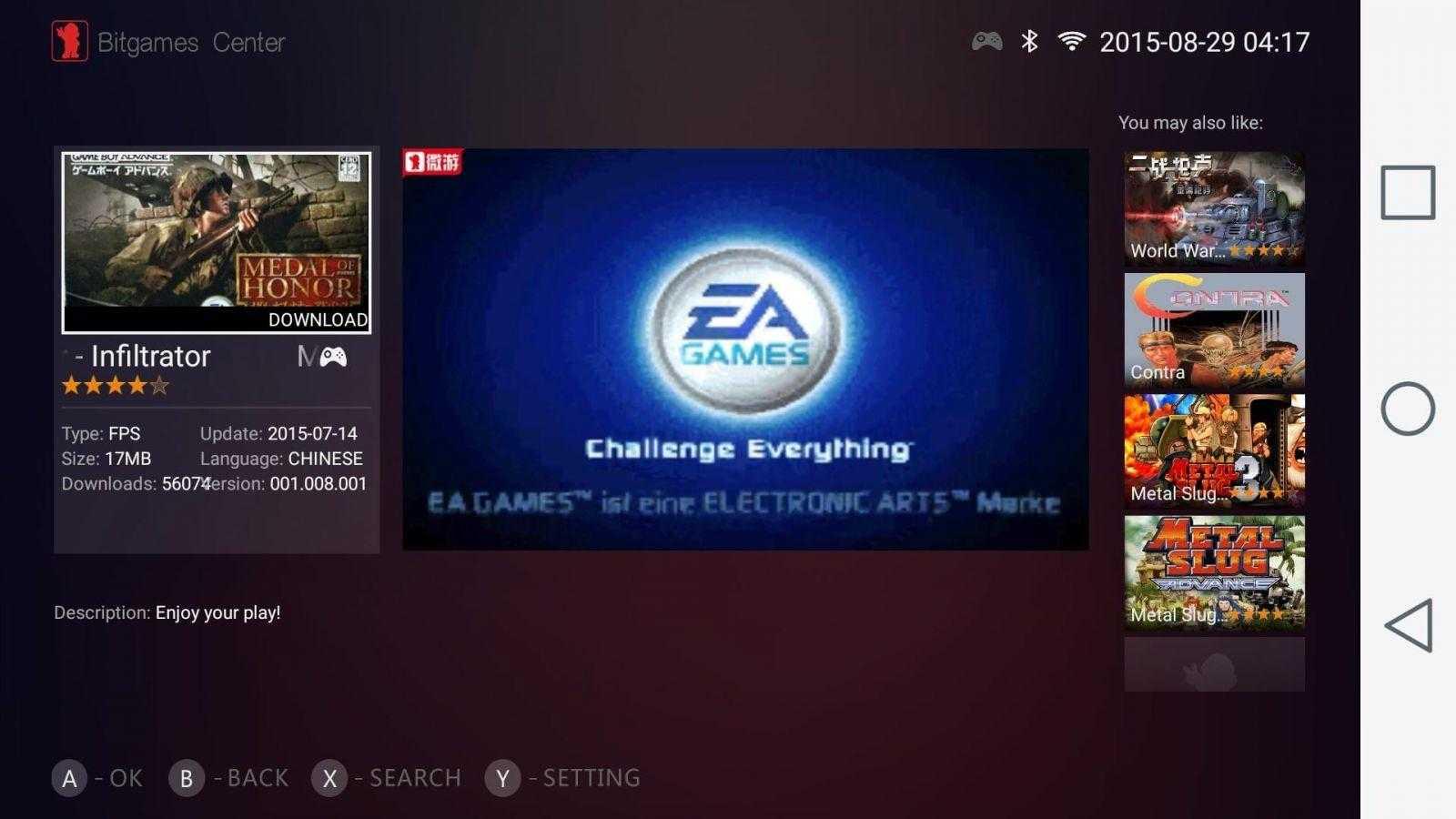 Обзор Bluetooth-геймпада iPega PG-9021 Обзор Bluetooth-геймпада iPega PG-9021