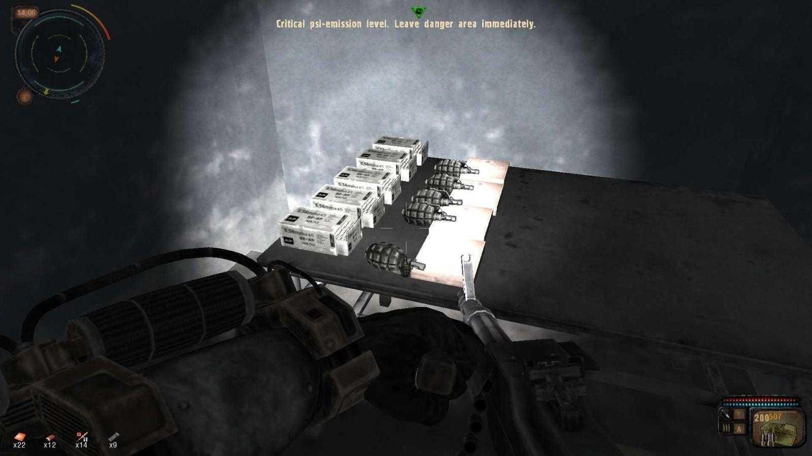 Личная тактика в S.T.A.L.K.E.R. Call of Chernobyl Личная тактика в S.T.A.L.K.E.R. Call of Chernobyl