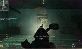 iw4m 2015 09 17 08 52 02 02 336x200 - Боты в Call of Duty: Bot Warfare