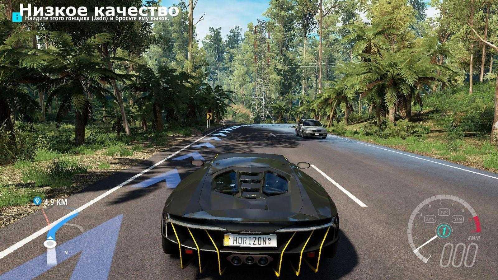 4 - Forza Horizon 3: тестирование производительности