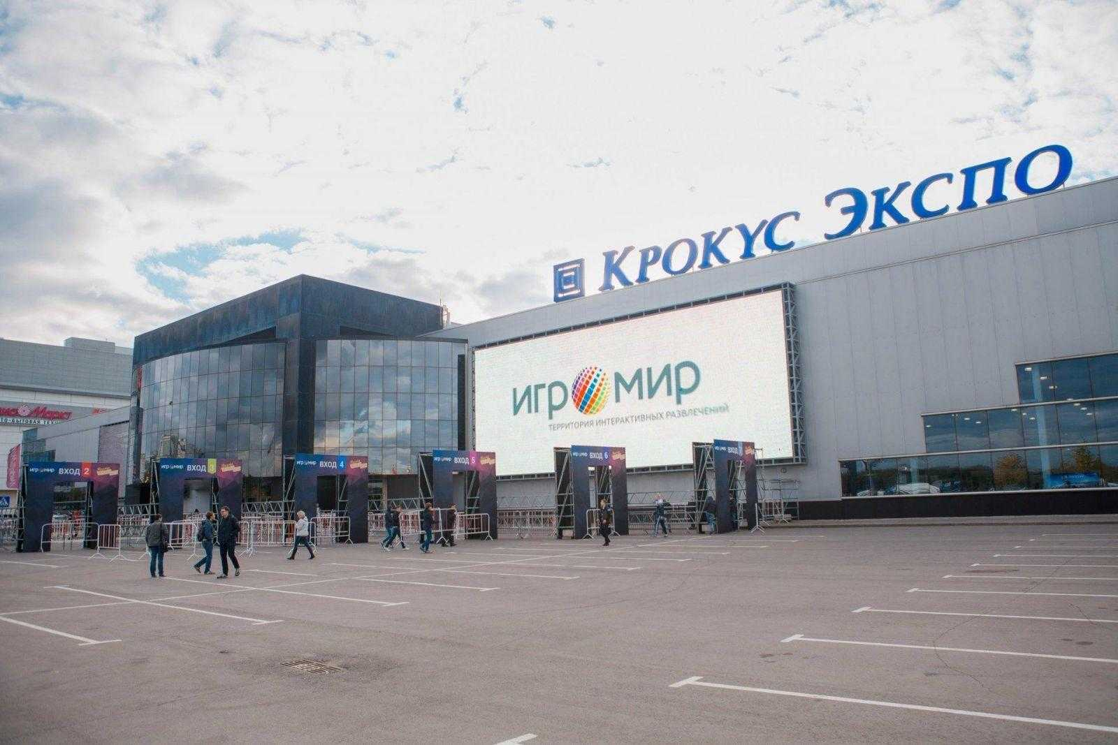 uv E3Mld6d0 - ИгроМир 2016 и Comic Con Russia открыли свои двери для всех
