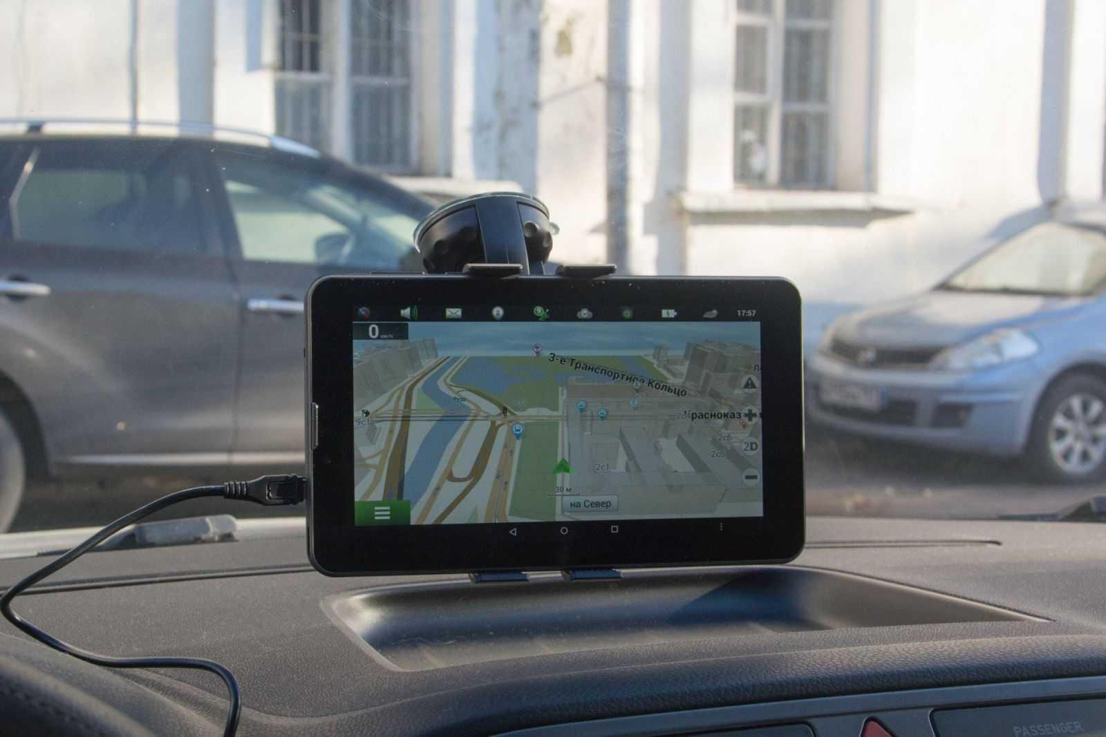 DSC 1730 - Время приключений. Обзор навигатора Navitel A735