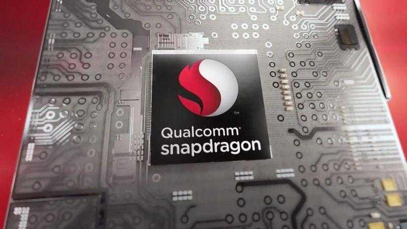 snapdragon 8151 - Qualcomm представила Snapdragon 835