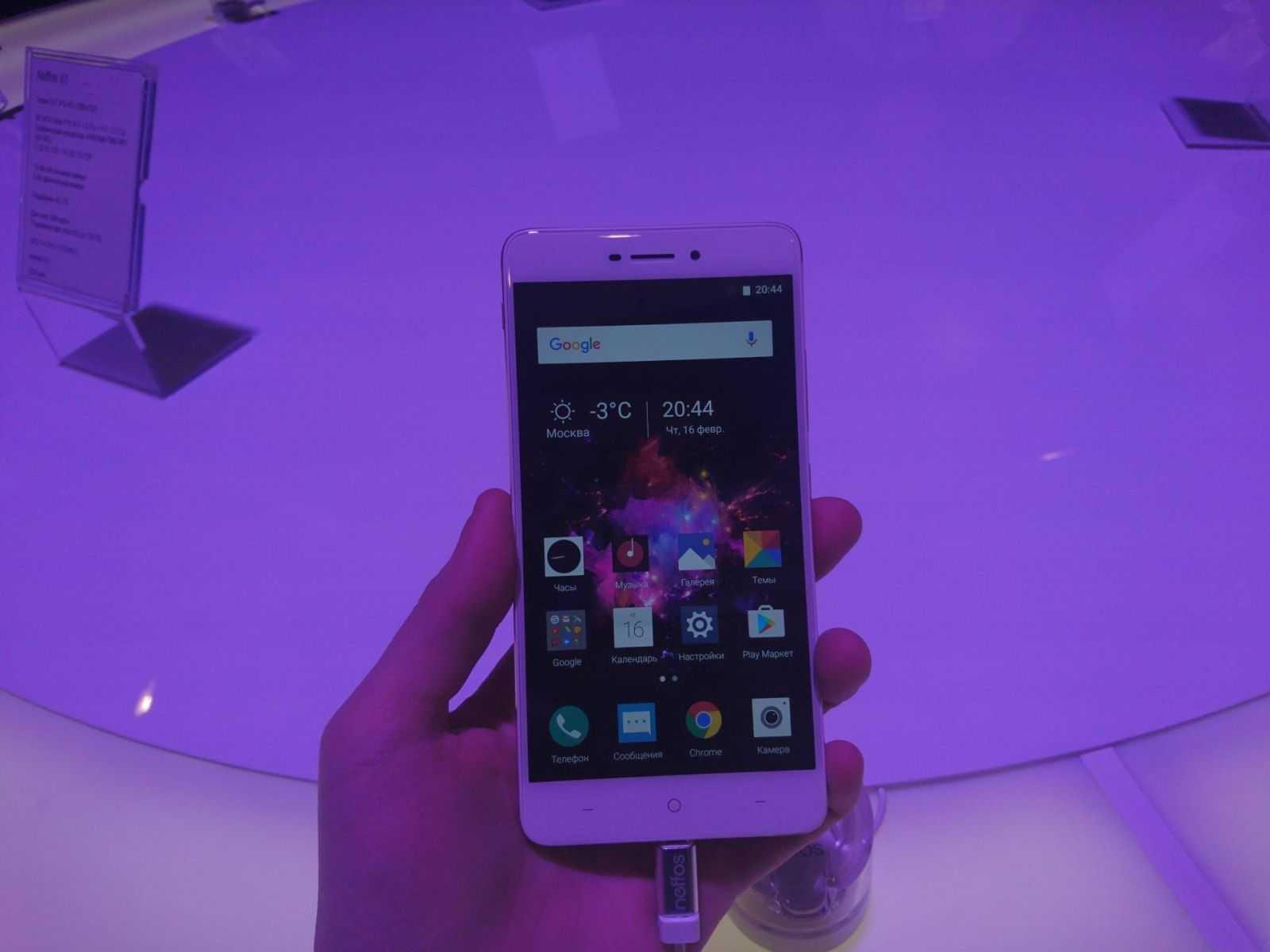 DSC 1628 - TP-Link представил новые смартфоны Neffos X1 и X1 Max в России