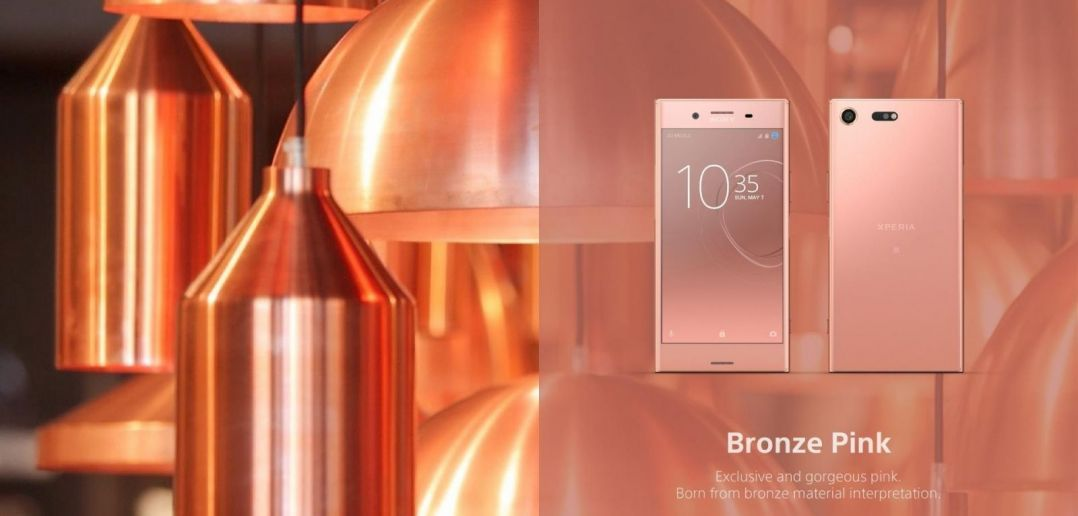 XZ Pemium Bronze Pink Colour and Material Stories 1 1078x516 - Sony представила Xperia XZ Premium  в цвете розовая бронза