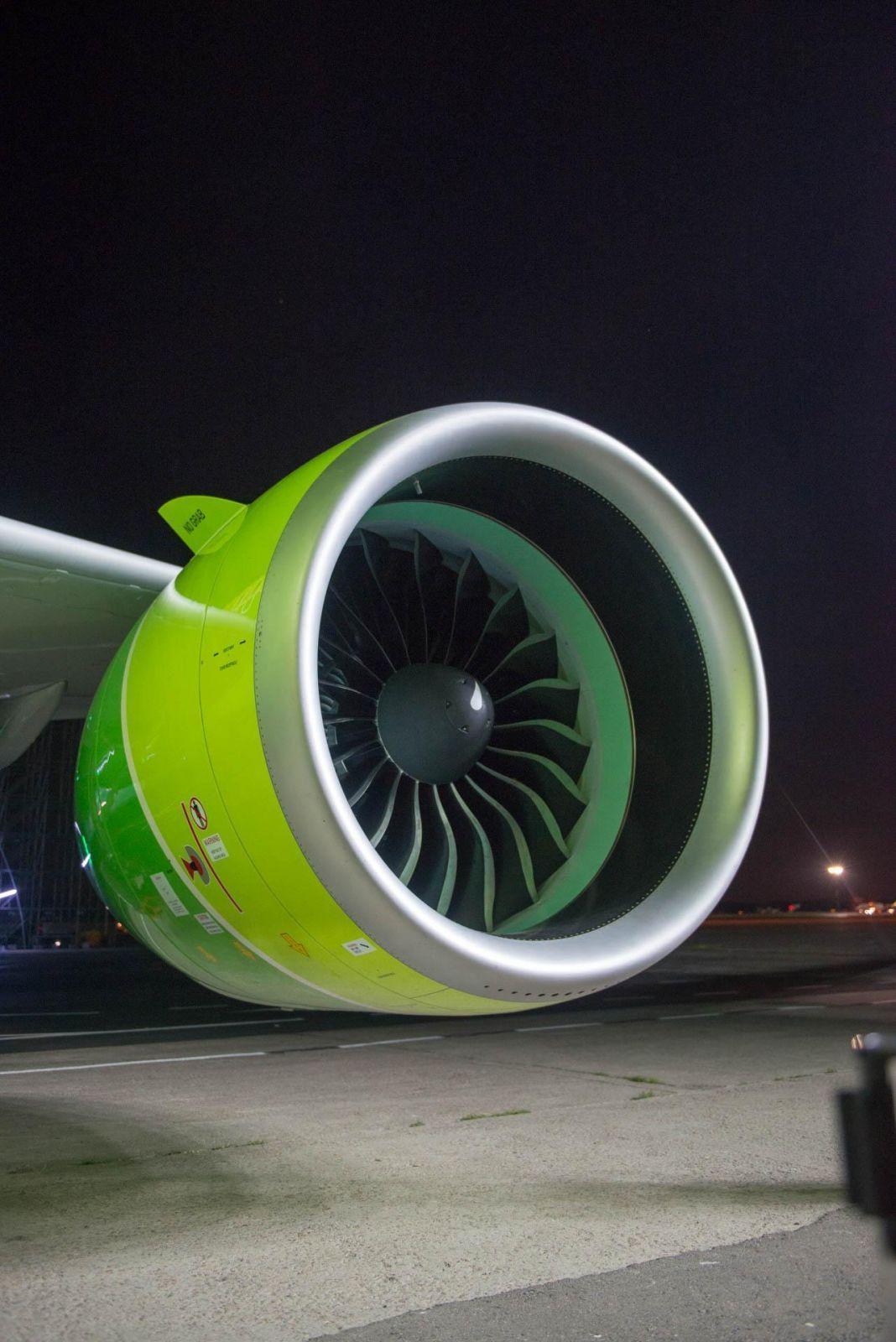 S7 и Airbus представили первый A320neo в России S7 и Airbus представили первый A320neo в России