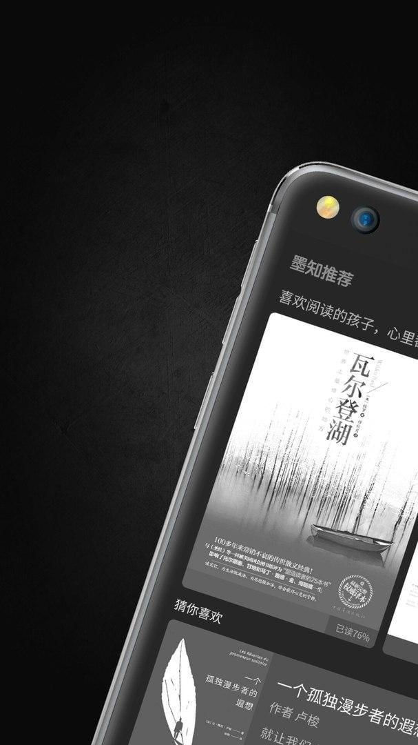 IRQdmI2T8pg - Смартфон YotaPhone 3 засветился на фото и будет называться Yota 3