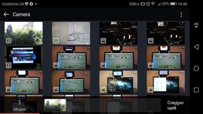 Screenshot 20170731 164626 - Как редактировать видео на Android - мини-обзор KineMaster