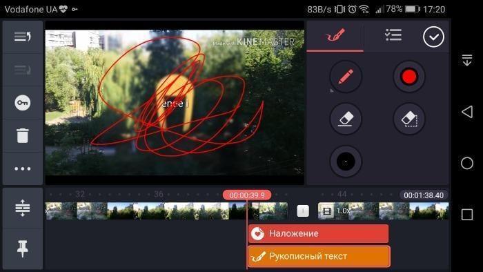 Screenshot 20170731 172041 - Как редактировать видео на Android - мини-обзор KineMaster