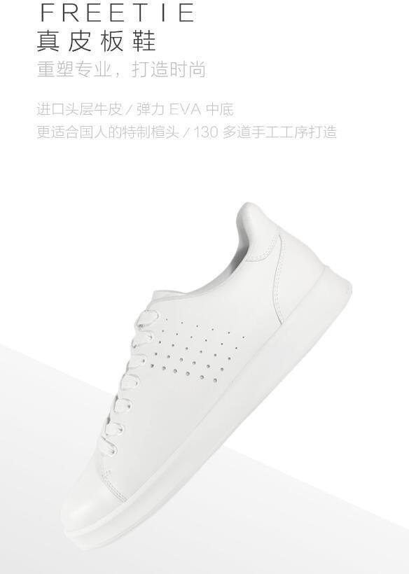 DHlYmVtUwAIlHXp - Xiaomi создала «умные» кроссовки с Bluetooth