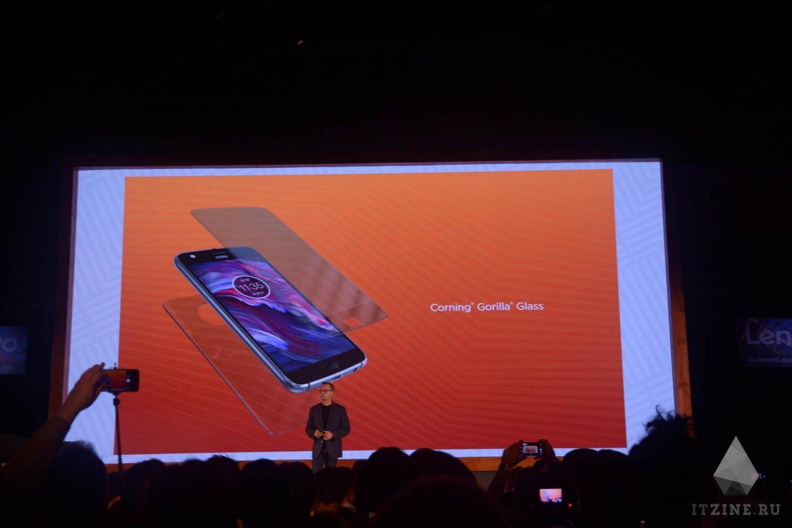 IFA 2017. Motorola представила новый Moto X4