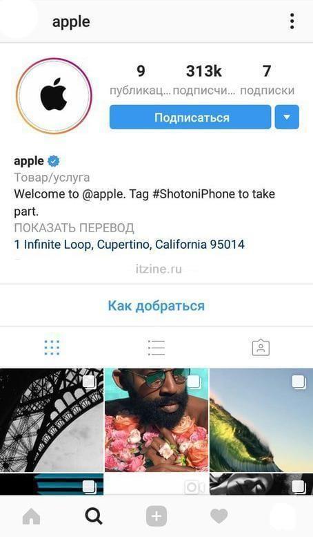 U5LE2c3Kq8k - Компания Apple завела аккаунт в Instagram