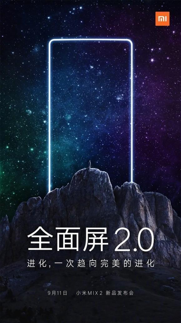 515107 - 11 сентября Xiaomi покажет новый смартфон