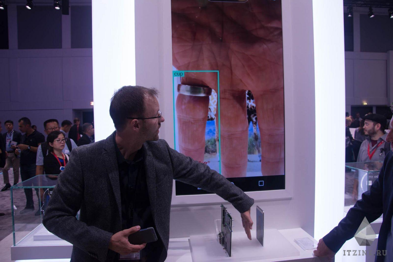 IFA 2017. Huawei показала неанонсированный процессор Kirin 970 с искусственным интеллектом