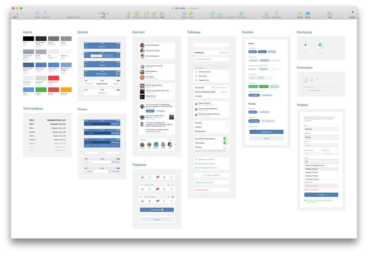 «ВКонтакте» обновит дизайн мобильных приложений
