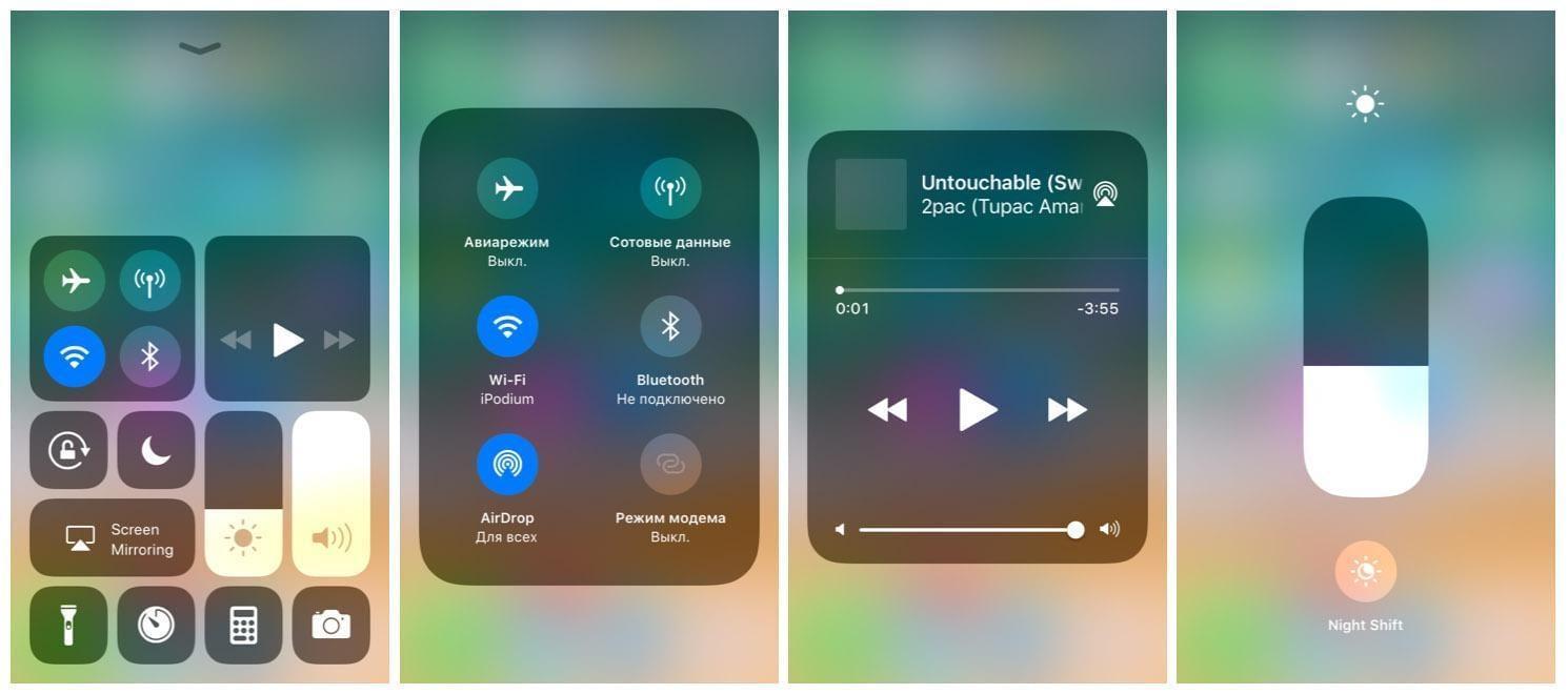ios 11 control center - Новая надежда. Обзор Apple iOS 11 для iPad и iPhone