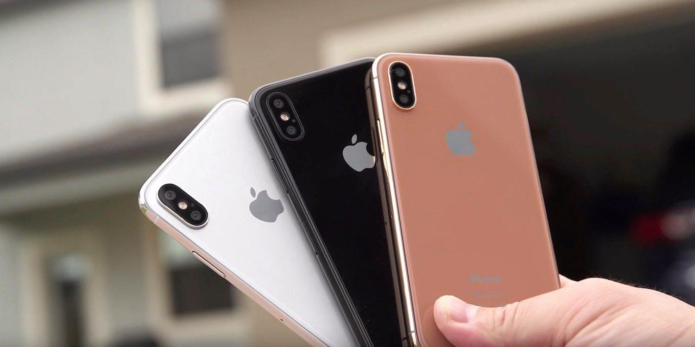 iPhone 8 в разных цветах
