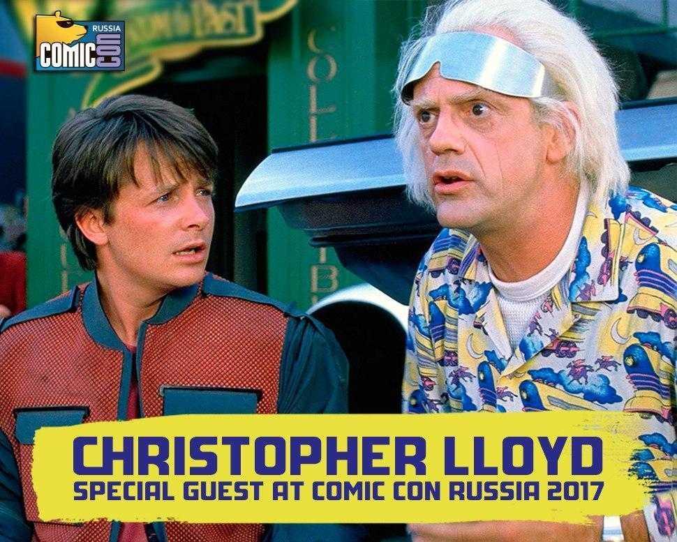 Comic Con Russia 2017 открывает двери