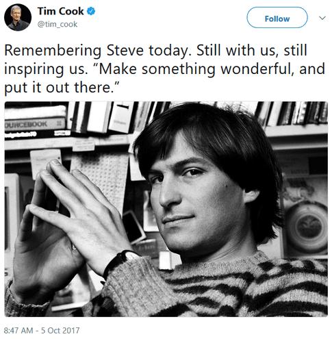 Тим Кук почтил память Стива Джобса