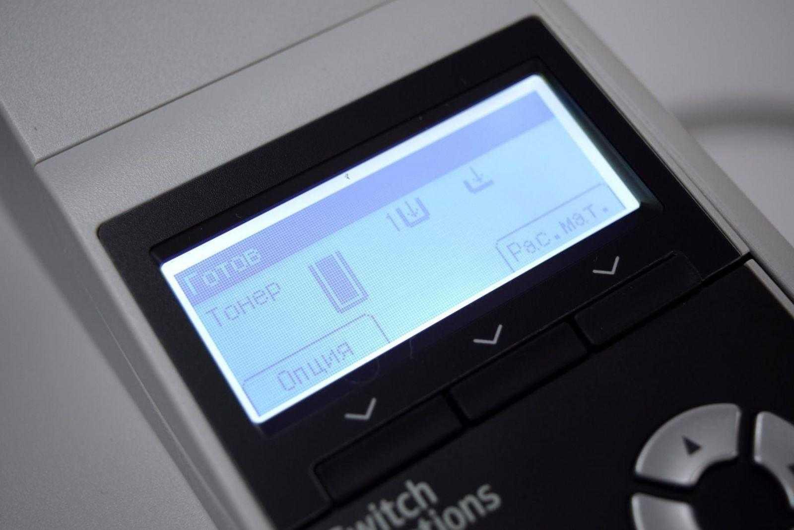 DSC 0771 - Обзор принтера Ricoh SP 450DN. Быстрая печать для офиса