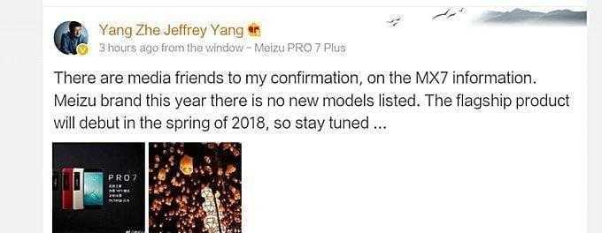 Meizu MX7 не появится раньше 2018 года