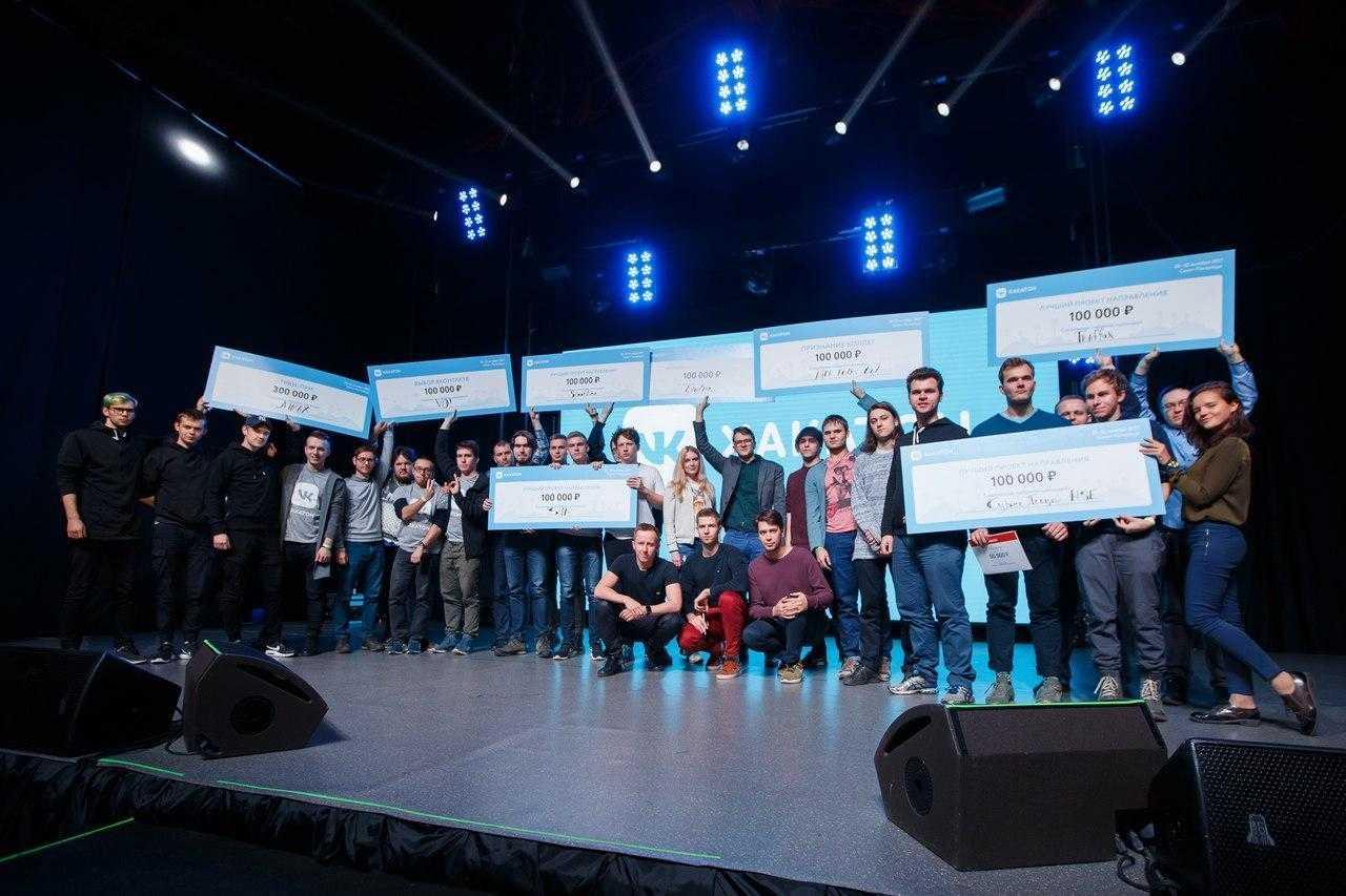 «ВКонтакте» подвела итоги трёхдневного хакатона