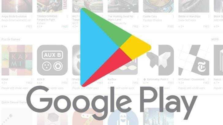 dkpnzoim - В Google Play обнаружили сразу несколько уязвимостей