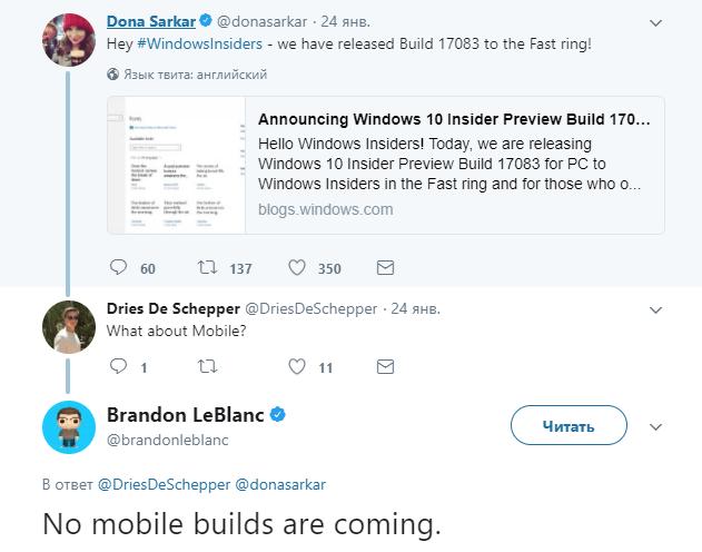 Новых сборок Windows 10 Mobile больше не появится