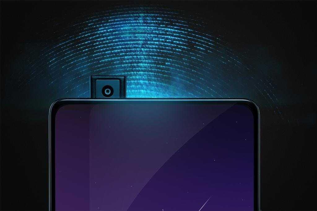 1 - Vivo разработала инновационный концепт смартфона Apex FullView