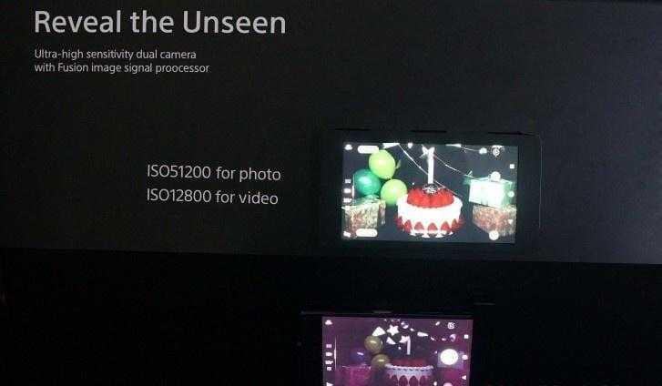 gsmarena 004 e1519650092444 - MWC 2018. Sony показала двойной модуль камеры с ISO 51200