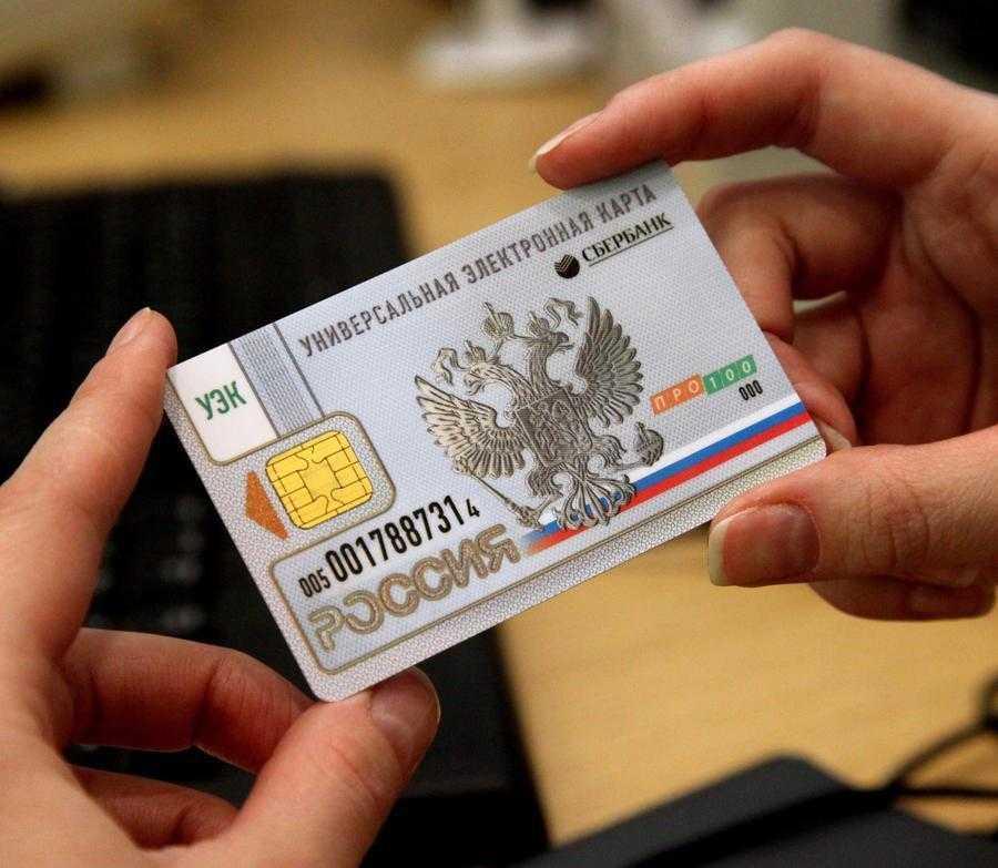 """Сбербанк будет выдавать """"умные"""" права, которые смогут заменить паспорт"""