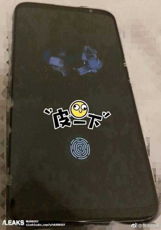 Слухи: Meizu 16 Plus cо сканером отпечатков в экране засветился на фото