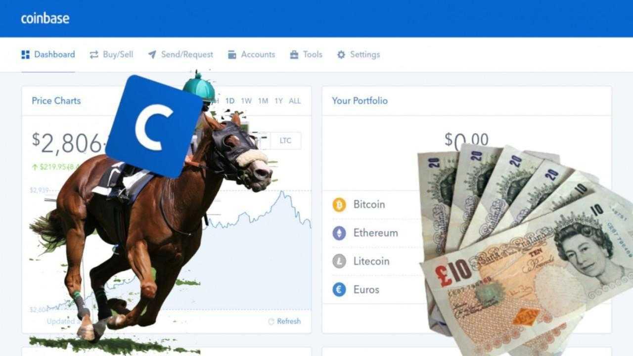 Coinbase позволил покупать и продавать криптовалюту в Британии за фунты