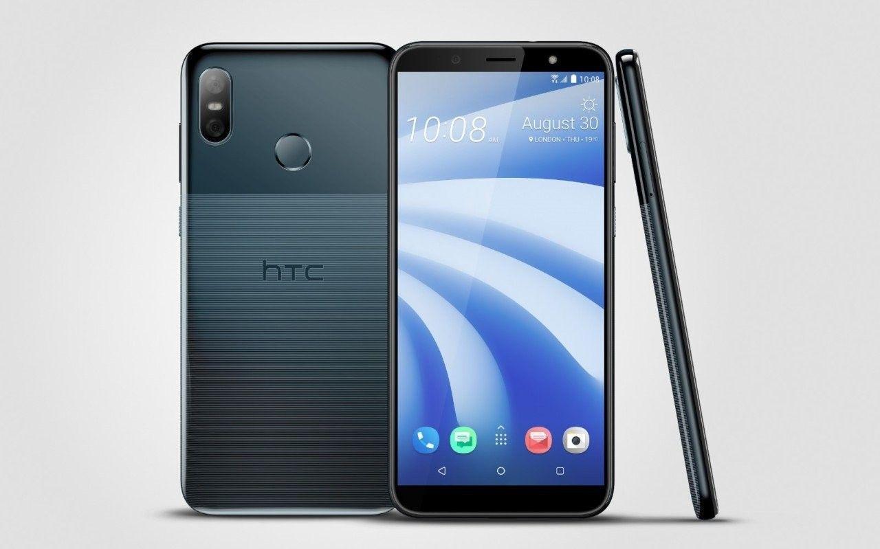 ncxemaothvol IFA 2018: HTC представила флагман U12 life