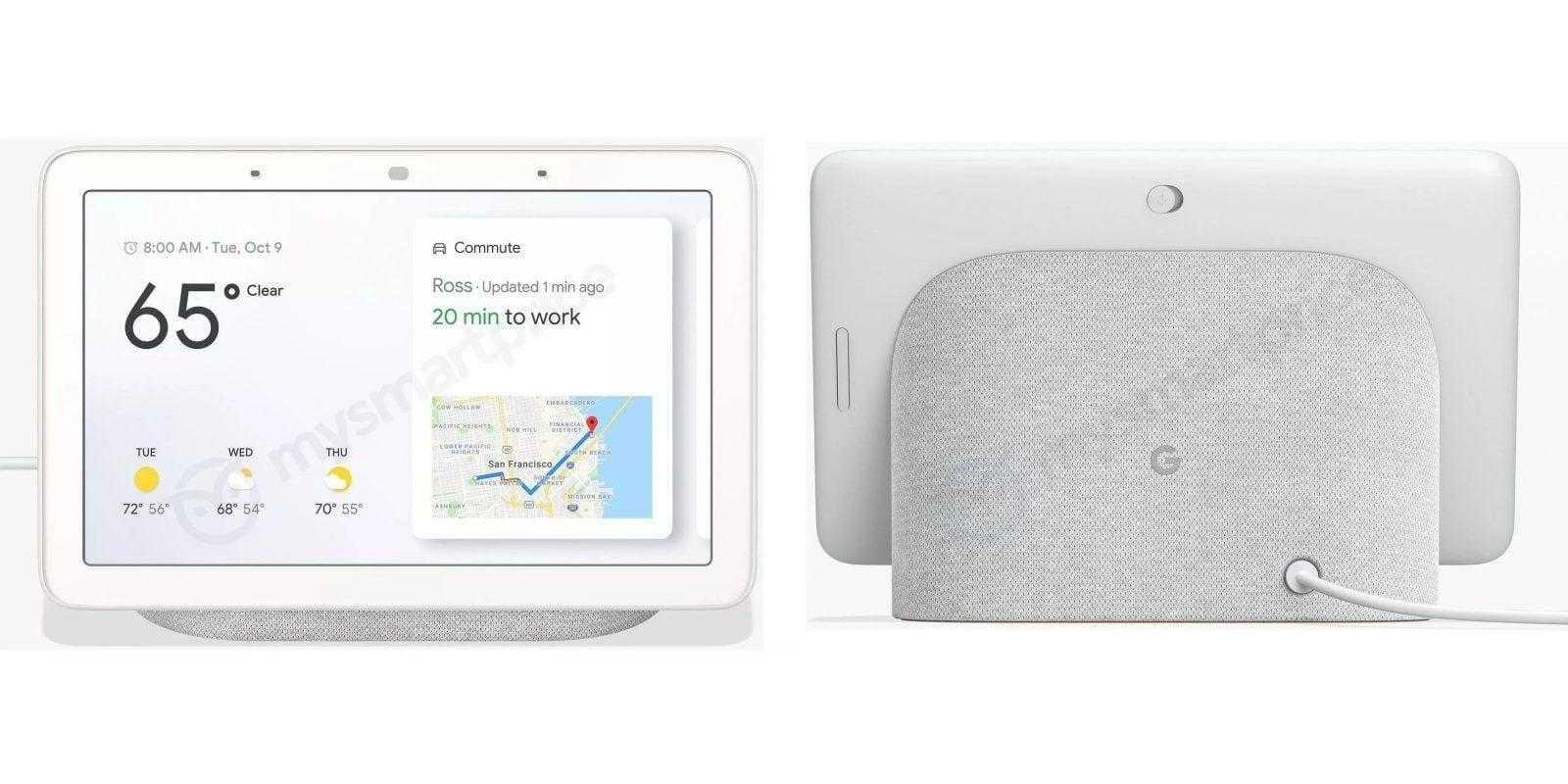Google представит смарт-колонку Home Hub с дисплеем 9 октября