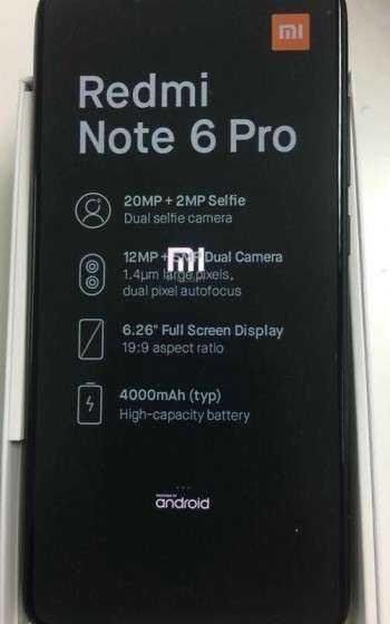 Слухи: Xiaomi Redmi Note 6 Pro засветился на живых фото
