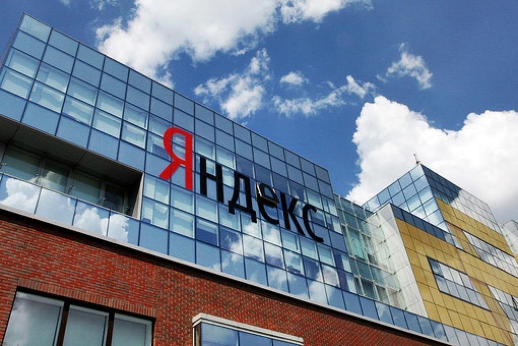«Яндекс» запустит рейтинг популярных сайтов рунета