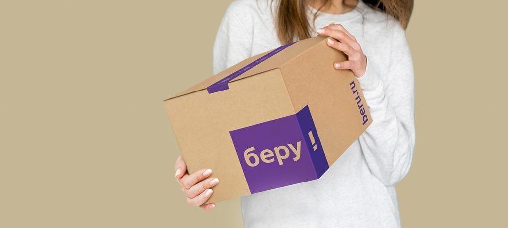 «Яндекс» и Сбербанк запустили торговую интернет-площадку «Беру»