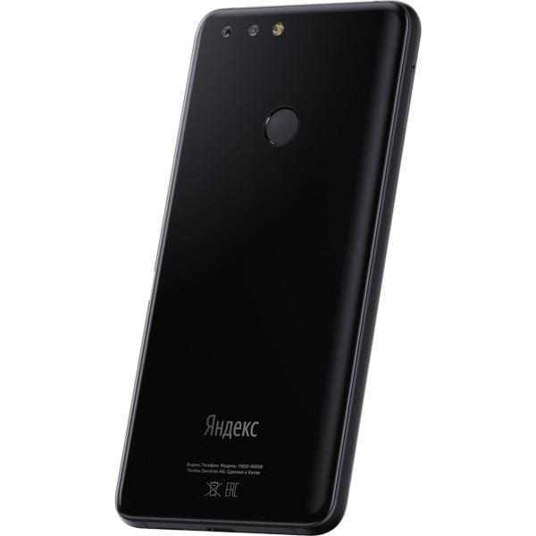 М.Видео случайно показал характеристики «Яндекс.Телефона» за 3 дня до анонса