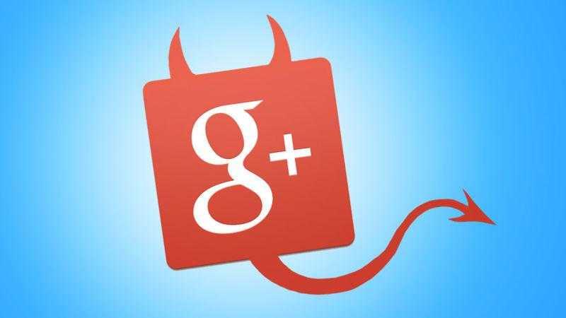Google+ удалит данные пользователей 2 апреля