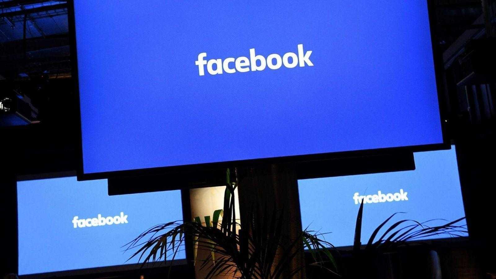 Германия хочет заставить Facebook прекратить сбор данных пользователей