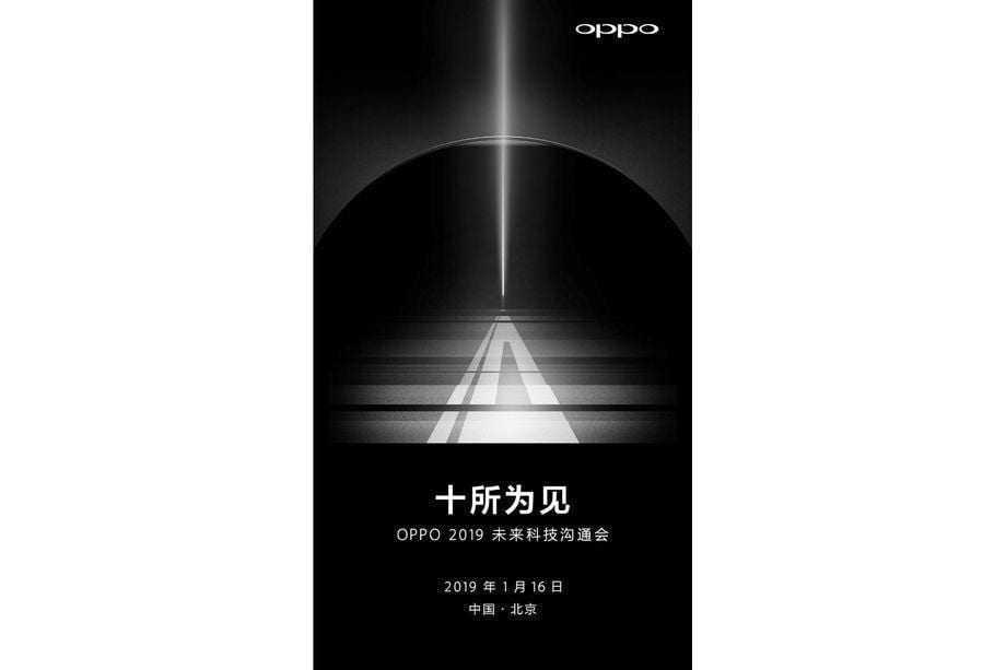 Слухи: Oppo представит первый смартфон с 10-кратным оптическим зумом