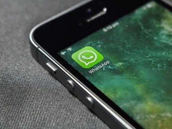 Обновление WhatsApp позволяет скрывать чаты, используя Face ID и Touch ID