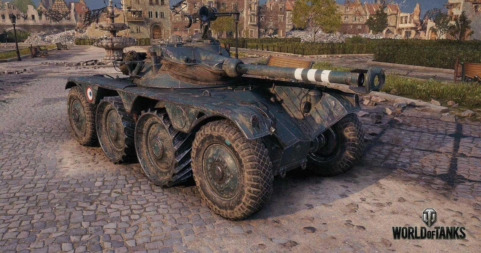 В World of Tanks появились колёсные бронемашины