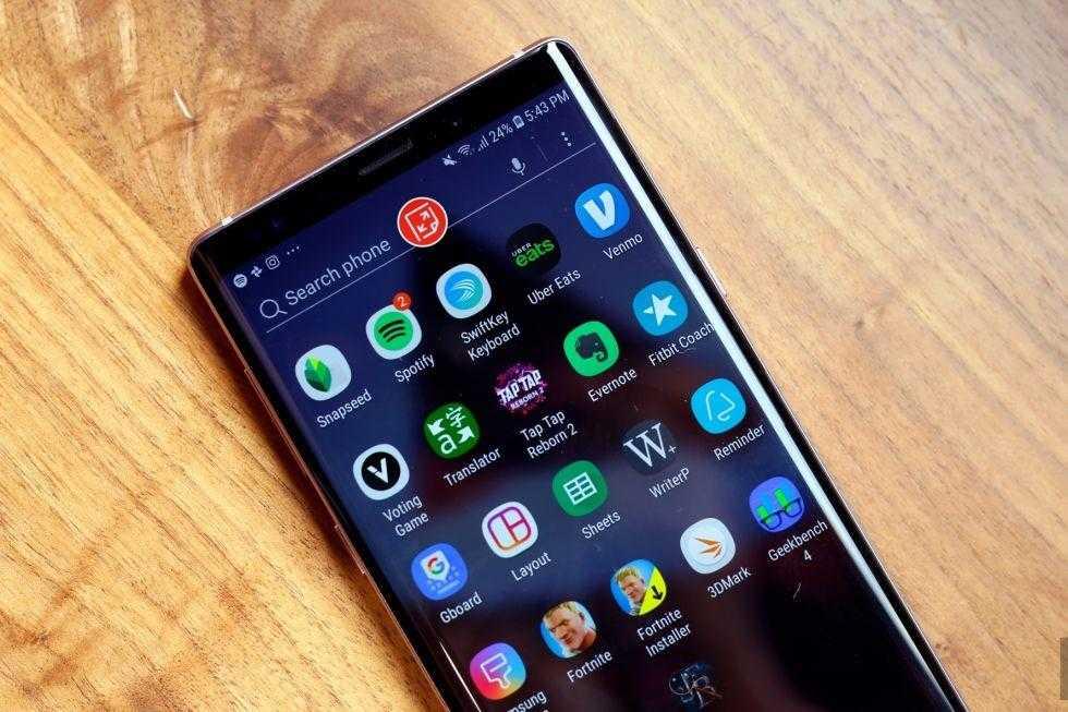 Galaxy Note9 начал получать Android 9 Pie