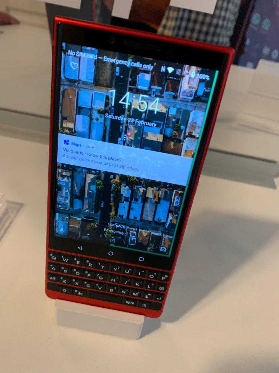 MWC 2019. BlackBerry KEY2 будет в красном цвете и с памятью 128 ГБ