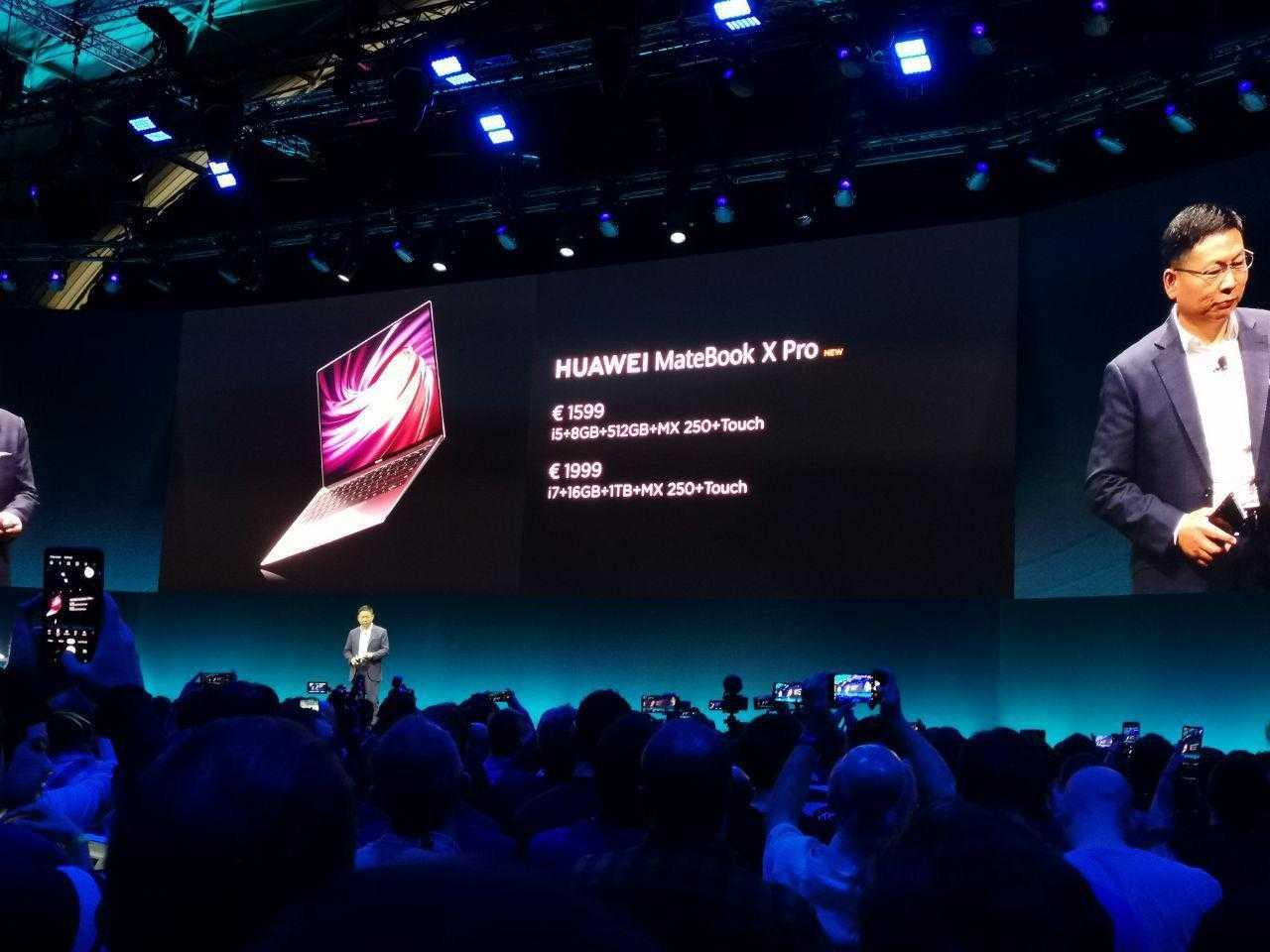 MWC 2019. Huawei показал новый MateBook X Pro. Ещё больше мощности и памяти
