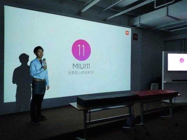 Опубликован список смартфонов Xiaomi, которые получат MIUI 11