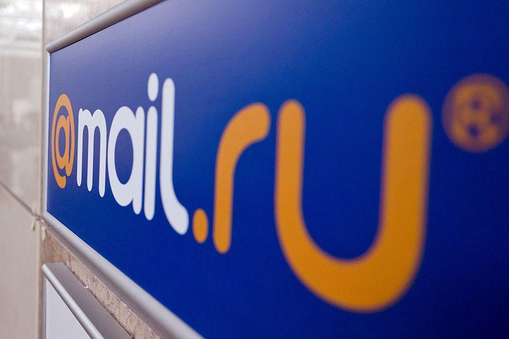 В почте Mail.ru теперь можно искать по содержимому изображений
