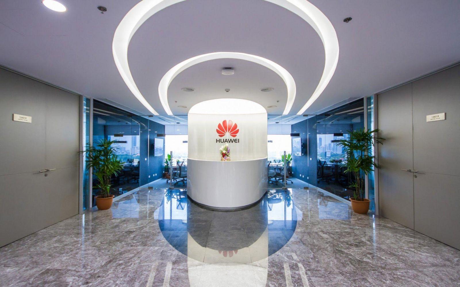 Huawei планирует обогнать Samsung и Apple